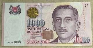 SINGAPORE $1000 PORTRAIT LAST PREFIX GOLDEN SOLID FANCY S/N 0AK088888 UNC