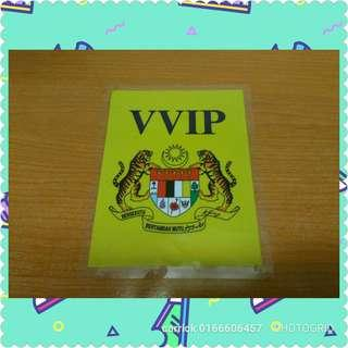 VVIP limited car sticker