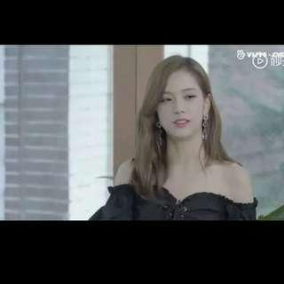 "(PO) Blackpink Jisoo ""slow down"" black top 