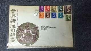 (賤賣)1973香港新通用郵票首日封