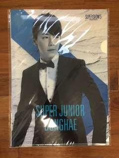 🚚 Super Junior Files