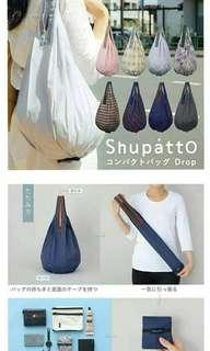 日本🇯🇵 Shupatto 新款垂直款購物袋