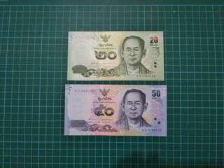 Thailand set 20,50 Baht UNC