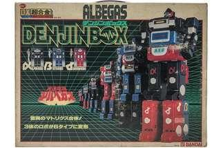 Popy DX Albegas GC-04 Denjinbox 1st edition