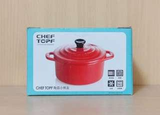 🚚 CHEF TOPF陶瓷小烤盅