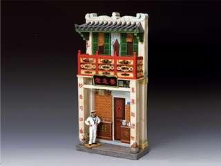 King and Country hk125 Chinese Pharmacy / Herbal Tea House.