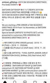LF/WTB red velvet SUM season greetings 2019