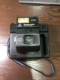 Kodamatic instant camera 940