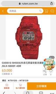 🚚 CASIO G-SHOCK/扶桑花限量款衝浪運動錶/紅 /GLX-5600F-4DR