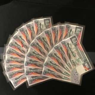 Super Solid Set Ship $50 Note