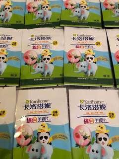 25包羊奶片適合8個月以上幼兒食用