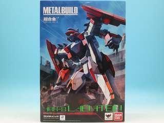 Metal Build ARX-8