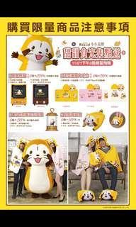 🚚 浣熊 造型連帽大毛巾 7-11 現貨 正品