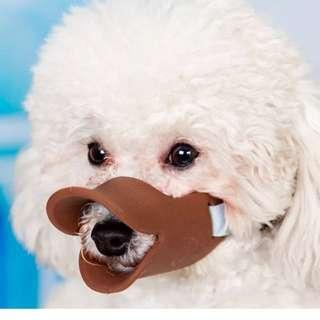 Dog Mouth Guard - Small, Medium and Large