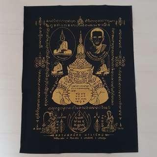 Phra Rahu / LP Noi Phayant / Wat Wat Srisathong / BE2555