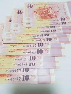 """📕RESERVED NOTES for confirmed buyer 🆎 Collective items for higher future values. 🆎 We can see  """"SG50""""  printed in every piece of special $10 notes"""