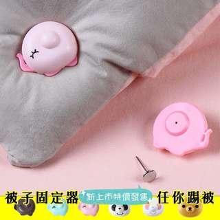 棉被固定器