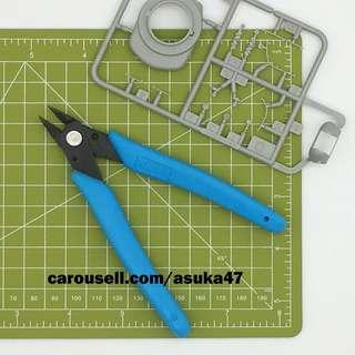 Sharp Side Cutter/ Nipper for Gunpla and Scale Models