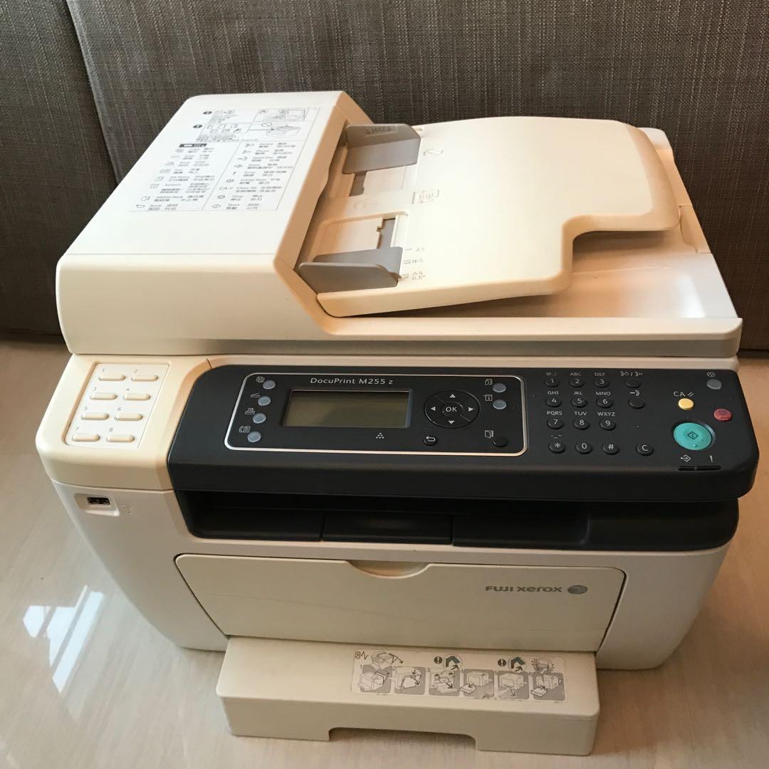 Fuji Xerox All In One Printer Docuprint M255z Electronics Others