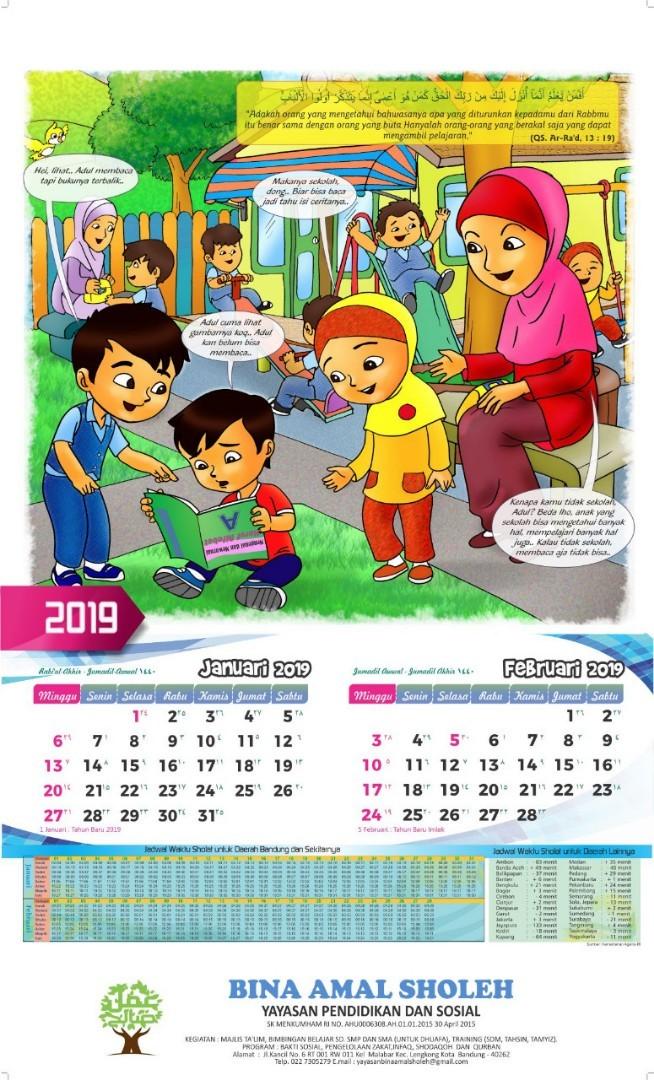 Kalender Anak Islami Bisaip Untuk Di Salurkan Sebagai Ladang Amal Sholeh Babies Kids Others On Carousell