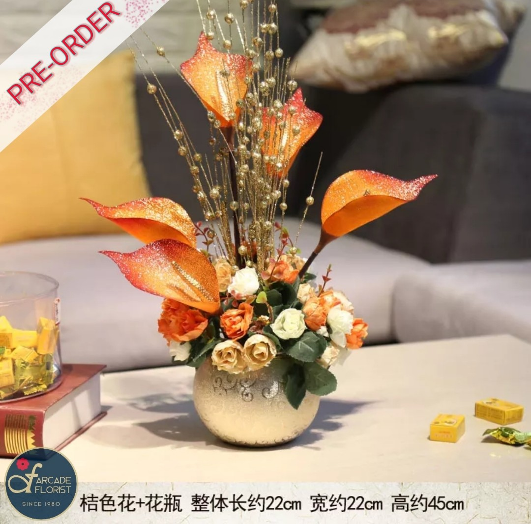 Share This Listing & Mixed Flowers w/ small Golden Fruit Bean in a Vase (Artificial ...