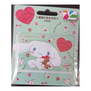 EASYCARD  全新 台灣 SANRIO CINNAMOROLL 大耳狗 悠遊卡, $55 (包平郵)