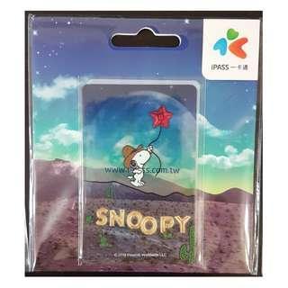 全新 台灣 SNOOPY IPASS 一卡通 悠遊卡, $55 (包平郵)