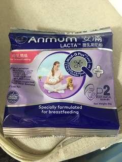 安滿授乳期奶粉 breastfeeding Milk powder anmum