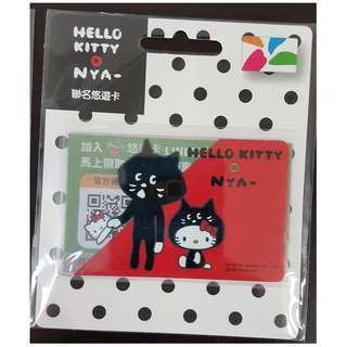 EASYCARD  全新 台灣 SANRIO HELLO KITTY X NYA 悠遊卡, $55 (包平郵)