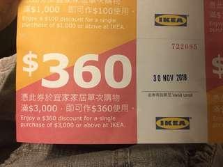 Ikea 360 coupon
