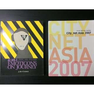 Art Books -  City_net Asia and Emoticons of Journey