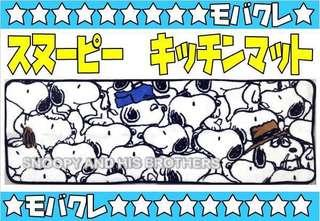Snoopy史努比Olaf 公仔 廚房、浴室長地毯120x45cm $100一件