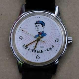 Chairman Mao Zedong Wristwatch