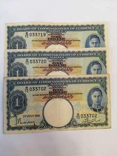 Malaya King George 2pcs Running + 1pcs Single(3pcs)