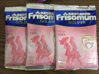 美素佳兒媽咪奶粉 frisomum