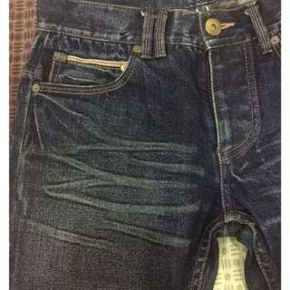 Armani Exchange AX Rainbow Selvedge Slim Fit Jeans