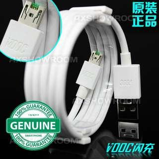 Authentic OPPO VOOC Flash Micro USB 7-pin Data Cable