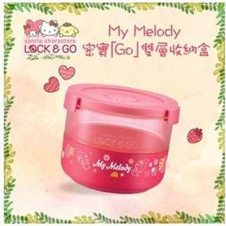 BN 7-Eleven My Melody Sanrio Lock & Go