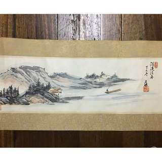 NOS Chinese Painting Boat on the Rapids 27x8.5 Unframed