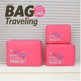 **11.11 SALES ** 3-in-1 luggage storage bag