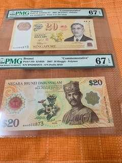 SG Brunei $20 Commemorative PMG 67