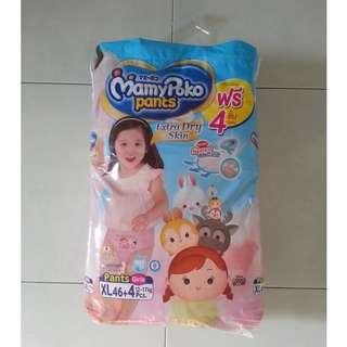 Mamypoko Extra Dry Skin Diapers Pants for Girls Size XL (46+4 Pcs)
