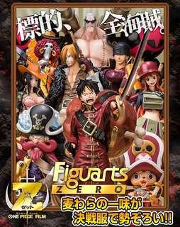 One piece  film z figuarts zero(全12 海軍兩隻已開冇盒)