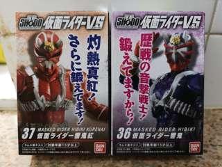 幪面超人 Kamen Rider 響鬼 shodo 36 37 shf sic