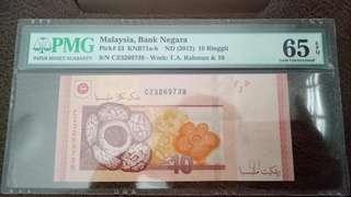 Error note 马来西亚错体10块