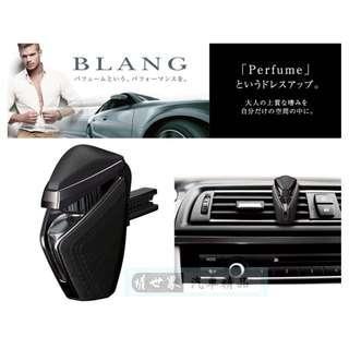 🚚 權世界@汽車用品 日本CARMATE BLANG皮革調高質感冷氣孔高濃度液體芳香劑 黑色 H742