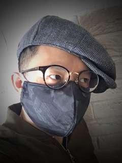 Korean Hiphop Camo Mask