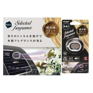 🚚 權世界@汽車用品 日本CARMATE SAI 科技風洞式冷氣孔固體芳香劑 H1171-四種選擇