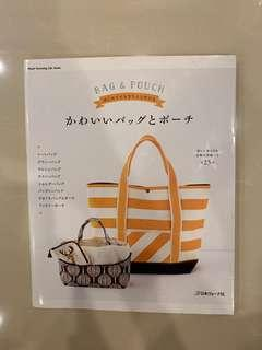 Bag and pouch making book