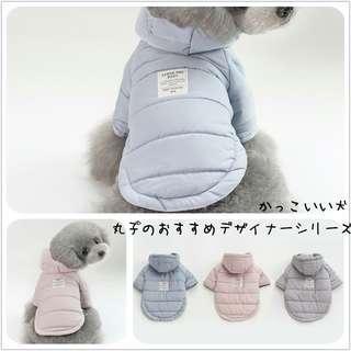 🚚 【設計師の款🔥🔥🔥】寵物防水羽绒棉外套 泰迪 夾克 冬裝 保暖外套 防風外套 狗 貓【三色XS-XXL】